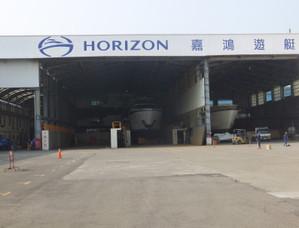 Horaizon